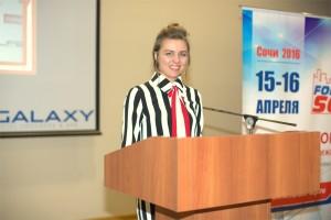 Анна Легенда - организатор Forum SCP