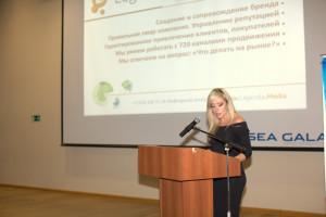 Мартыненко Наталья Юрьевна - Директор «РКДК ЮристЪ»