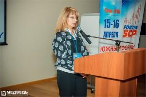 Астафьева Светлана Федоровна - Директор УК Туррис