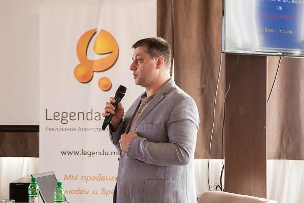 Греднев Илья Руководитель Forum SCP