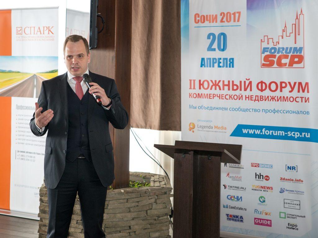 Кабанов Роман Адвокат Юнита