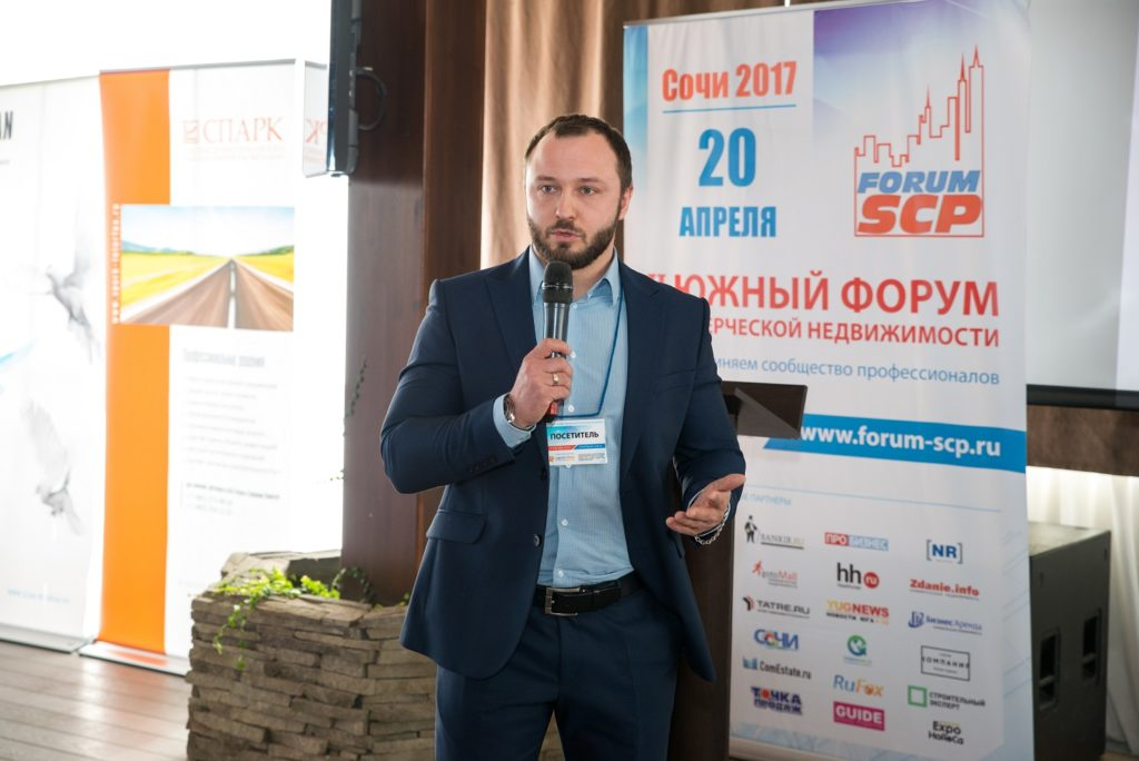 Кунов Андрей Руководитель отдела Юлмарт