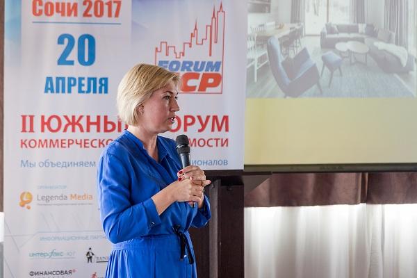 Осипова Татьяна руководитель SRV