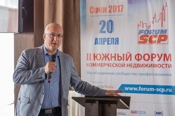 Титов Сергей Генеральный директор Атмосфера